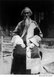 1959 真如禅寺 云居山 True Suchness Monastery.