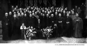 1952 上海  Shanghai.