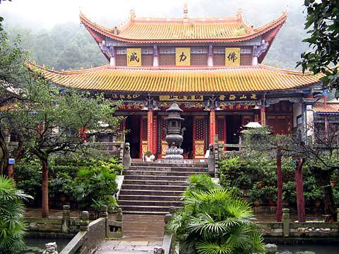 lower Pavilion Yunnan