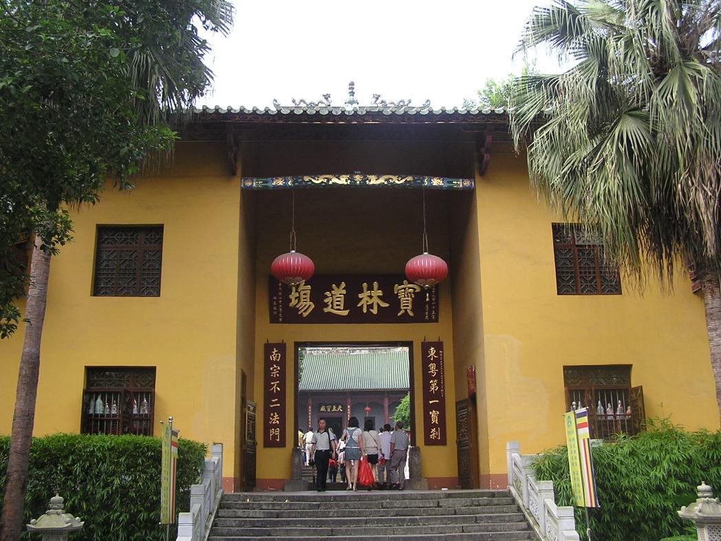 South Flower Monastery
