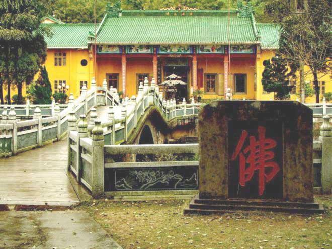 Cloud Gate Monastery