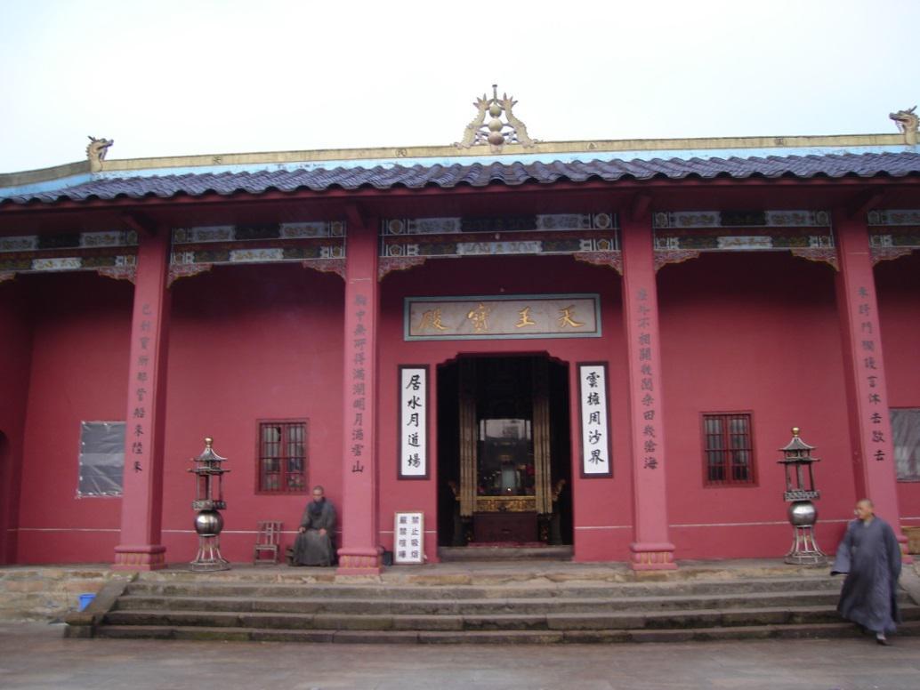 True Suchness Monastery