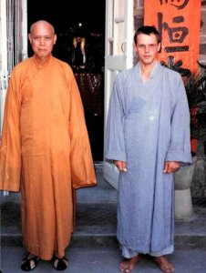 1984 Po Lin Monastery